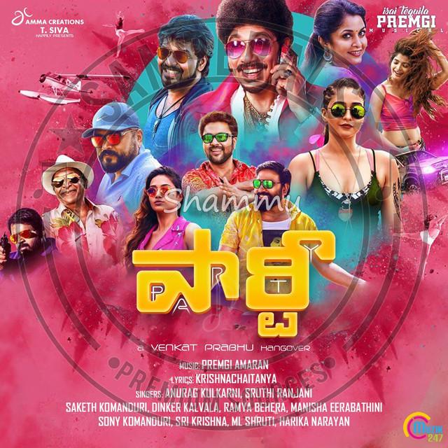 Party (Telugu) (2018) [Digital] [Muzik 247] - FLAC / WAV / Lossless Songs