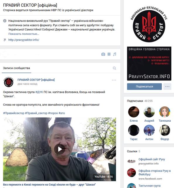 """800 антиукраинских групп действовали в санкционных российских соцсетях """"ВКонтакте"""" и """"Одноклассники"""", - Грицак - Цензор.НЕТ 5846"""