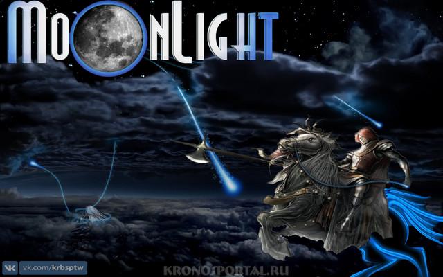 Moon_Light.jpg