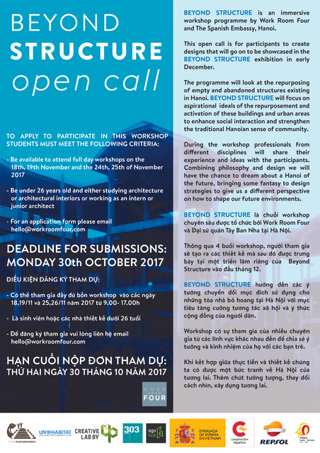 beyond_structure_open_call_01