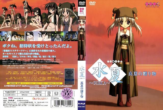 18 MOON ROCK SUIKA DVD 960x720 x264 AAC 4