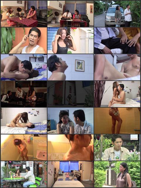 Mia Sao (2012) - screenshots