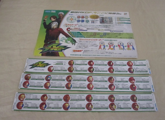 KOF XI flyer stickers zps2s3ccbyl