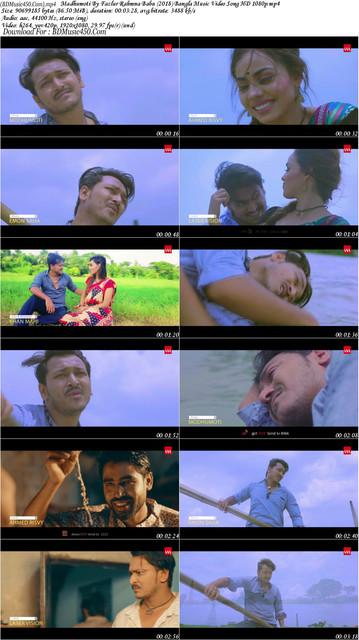 Madhumoti 2018 Bangla Music Video By Fazlur Rahmna Babu HD