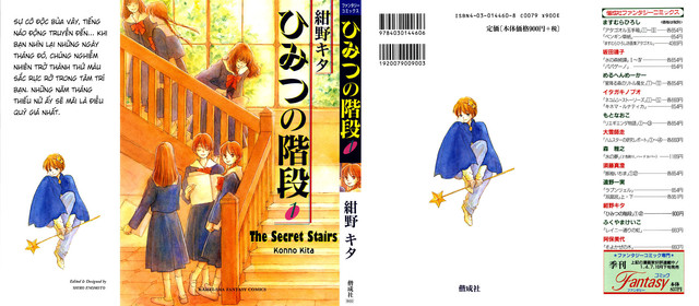 The_Secret_Stairs_v1_ch01_000d_alternate_cover