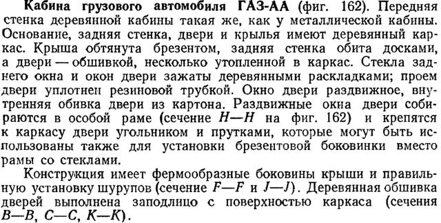 [Pilt: Kabiini_tekst.png]