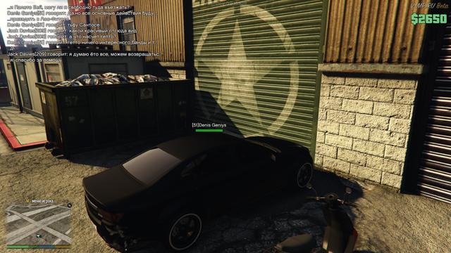 Grand Theft Auto V Screenshot 2018 01 17 19 55 02 96