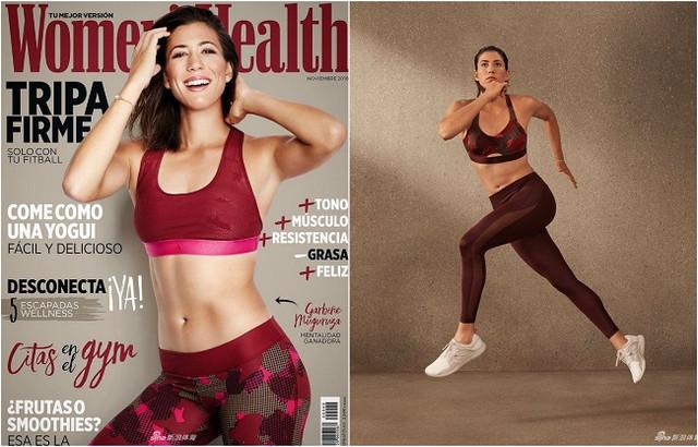 Мугуруса снялась для обложки испанского журнала