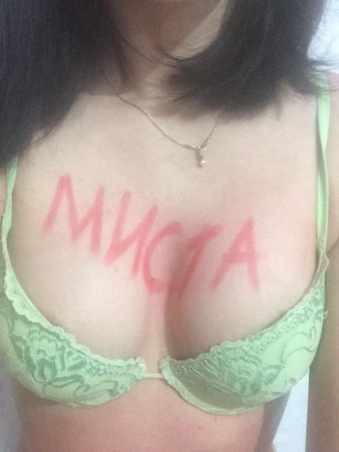 IMG 4929