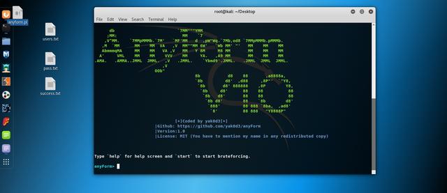 anyForm main display - screenshot1