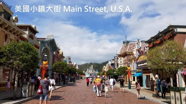 [Hong Kong Disneyland Resort] Le Resort en général - le coin des petites infos - Page 13 X5