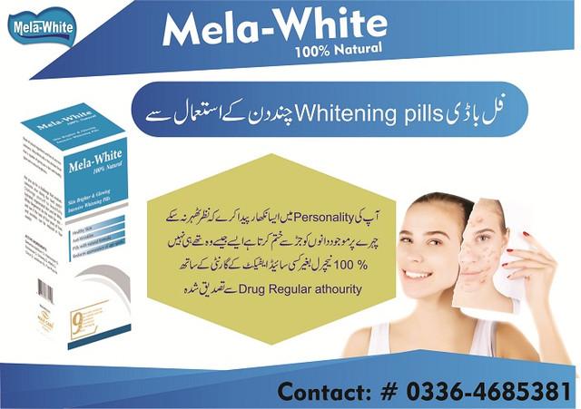 skin-whitening-cream-pills-in-lahore-pakistan-7-Copy.jpg
