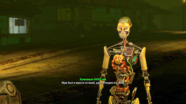 Fallout4_2017_11_19_10_28_22_67.jpg