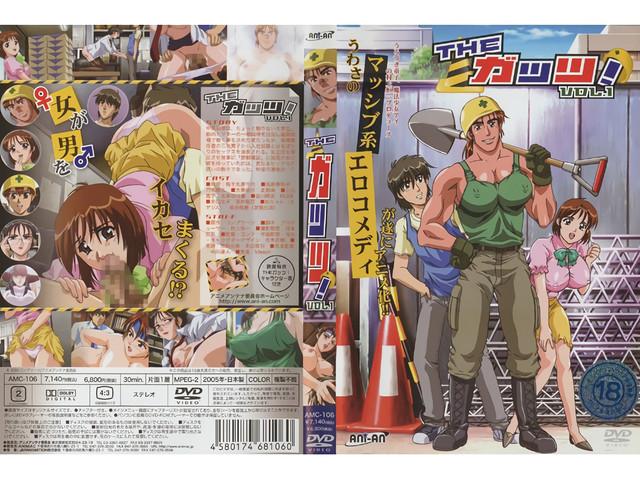 18 ANIMAC THE VOL 1 DVD 960x720 x264 AAC