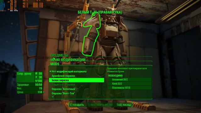 Fallout 4 Screenshot 2018 05 21 00 02 53 68