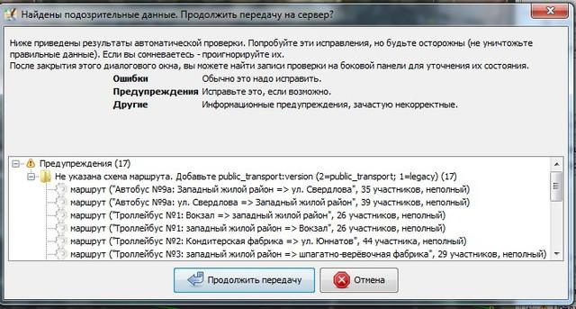 Screenshot 118