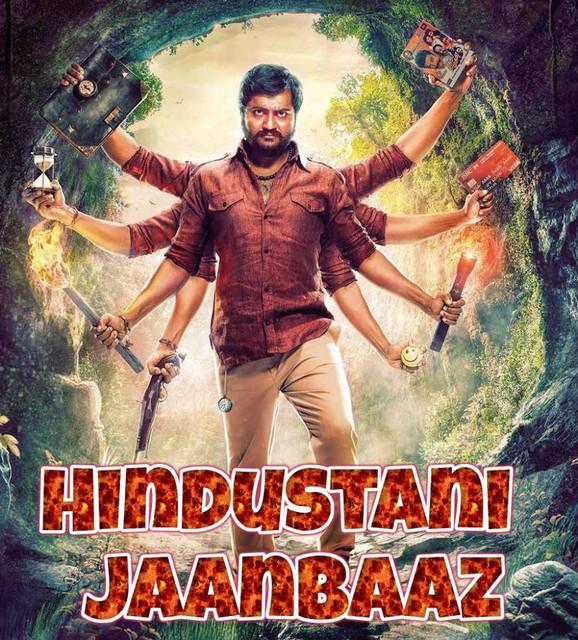 Download Hindustani Jaanbaaz Poster