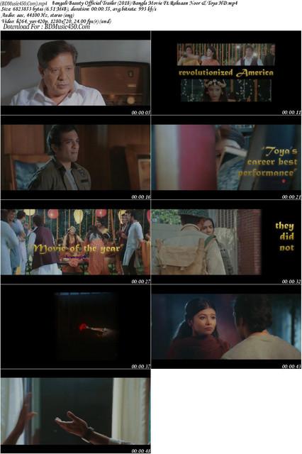 Bengali Beauty 2018 Bangla Movie Trailer By.Rahsaan Noor & Toya HD