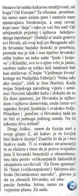 SPREMNI_10