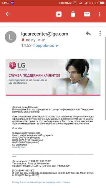 Screenshot 2018 09 13 14 55 14 492 com google android gm 20180913 145526423