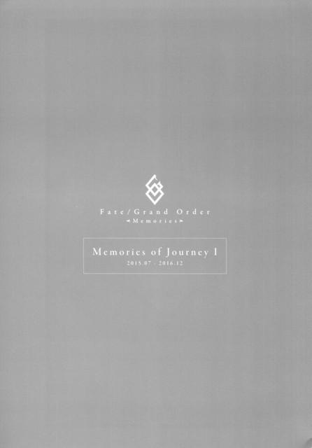 Fate_Grand_Order_Memories_I_概念礼装画集 FGOimg0003