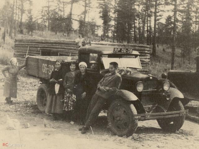 [Pilt: 1936.jpg]
