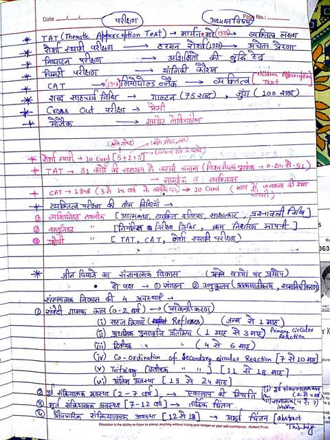TET notes 006