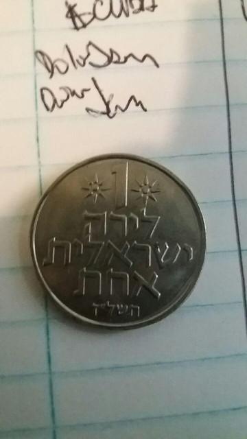 Monedas a identificar Israel A1