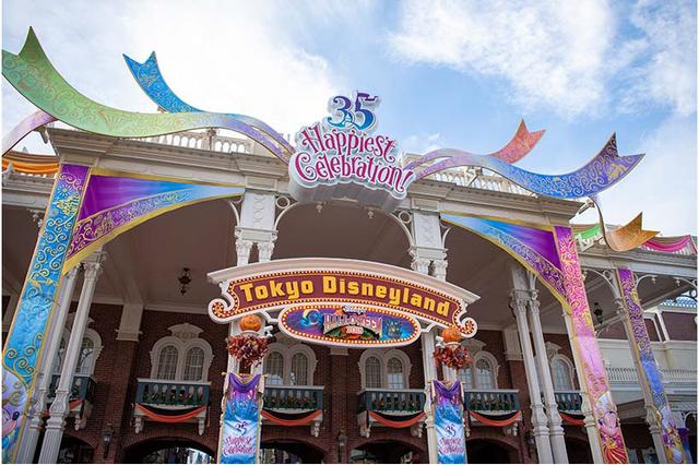 [Tokyo Disney Resort] Le Resort en général - le coin des petites infos - Page 14 W867