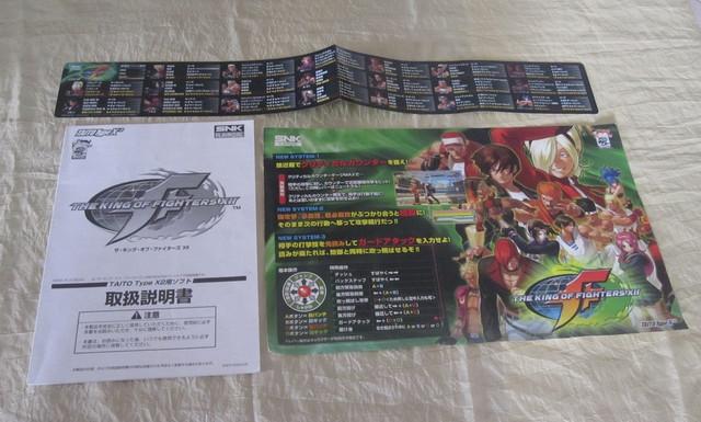 KOF XII manual flyer sticker a zpstpfnpm32