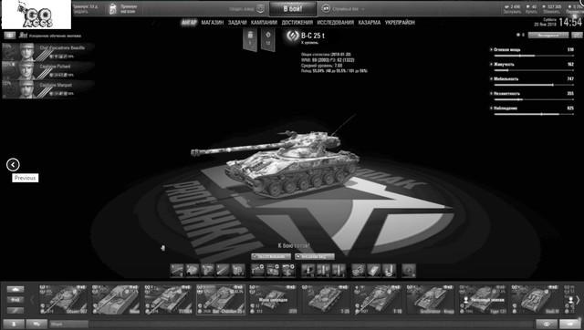 WoT - 5 Топов + 6 Премов