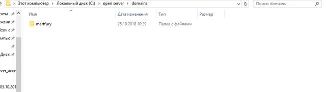 Хостинг openserver как узнать кто хостинг сайта