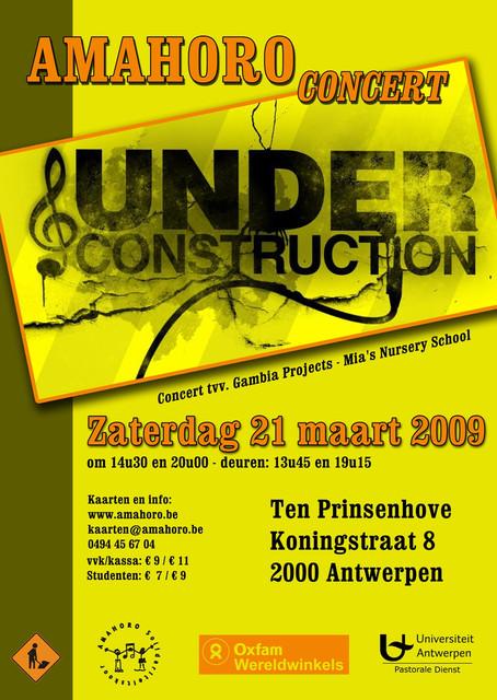 Amahoro Under Construction