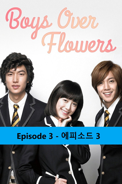 Boys Over Flowers Episode 3 - 꽃보다 남자- Hindi Watch Online Download Free thumbnail