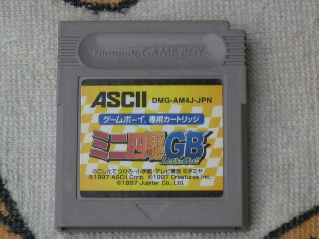 SDC12978.jpg