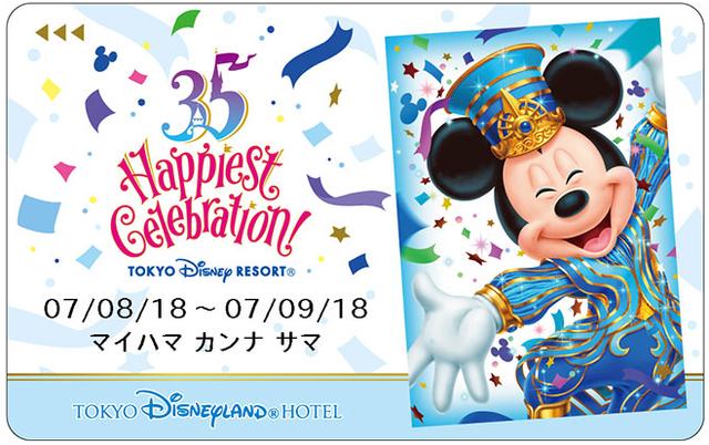 [Tokyo Disney Resort] 35th Anniversary : Happiest Celebration ! (du 15 avril 2018 au 25 mars 2019) W786