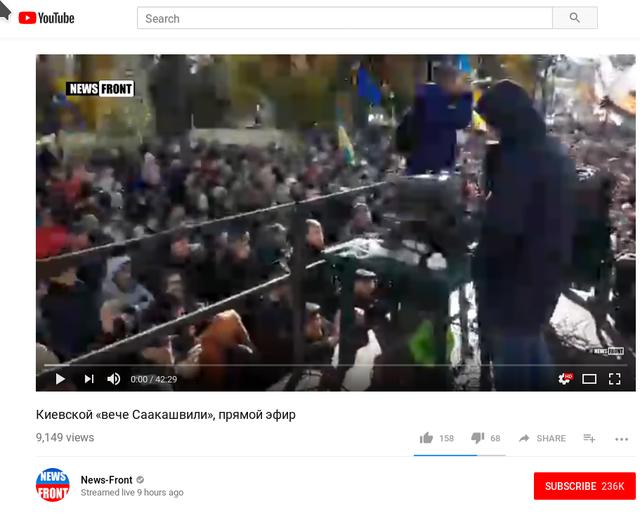 Сотрудник полиции получил черепно-мозговую травму на входе в палаточный городок протестующих возле Рады - Цензор.НЕТ 2840
