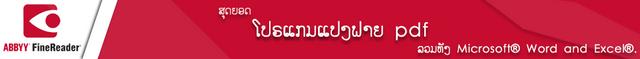 Banner_ads01