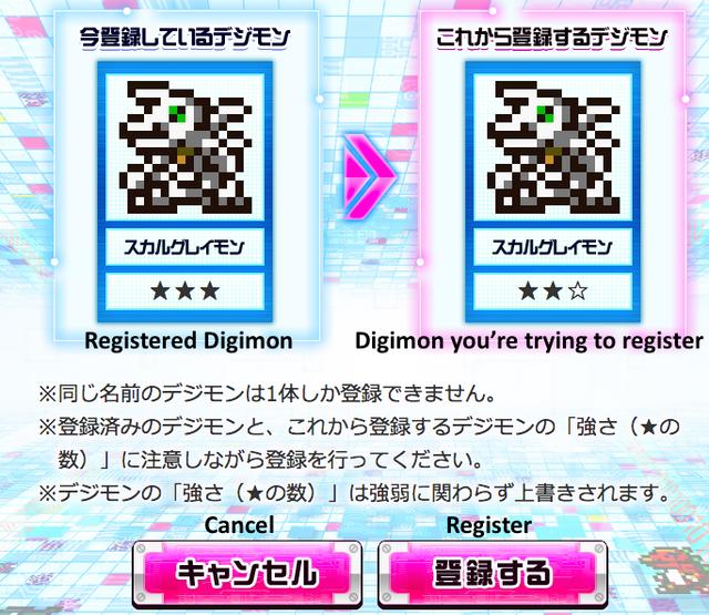 V20 05 Overwrite Digimon