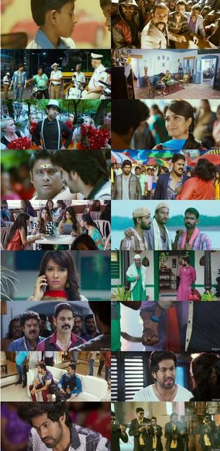 Santhu_Straight_Forward_2016_Screen_Shots.jpg