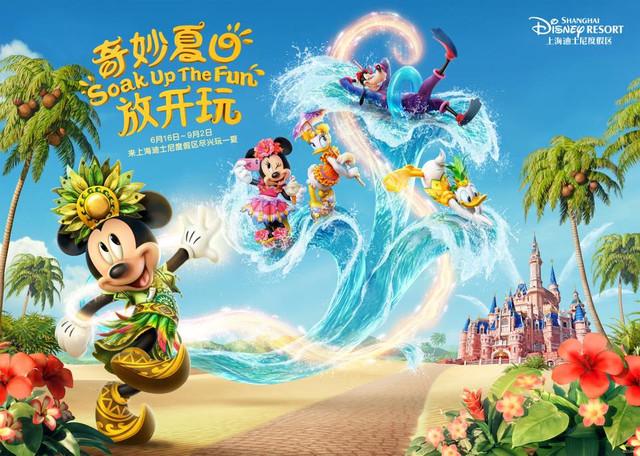 [Shanghai Disney Resort] Le Resort en général - le coin des petites infos  - Page 6 W855