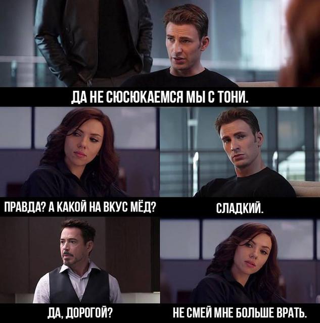 brachnaya-noch-devka-rasplachivaetsya-pizdoy-za-vrane-gruppovoy-seks
