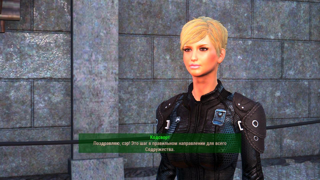 Fallout4_2017_12_06_18_36_11_54.jpg