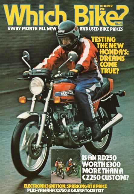 Which Bike 1978 1
