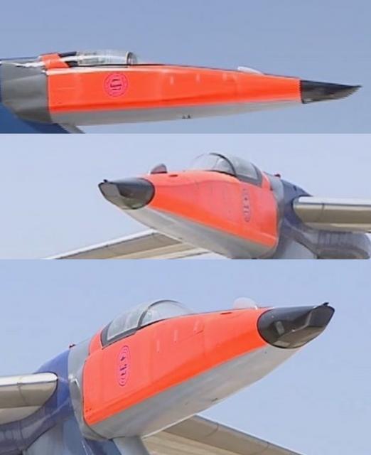 Iranian RF 5 A