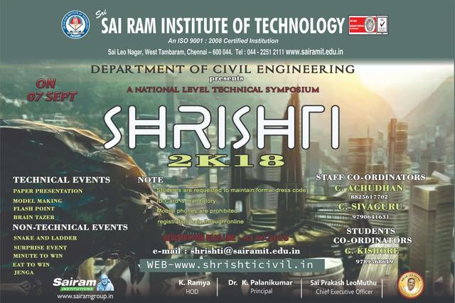 shristi poster