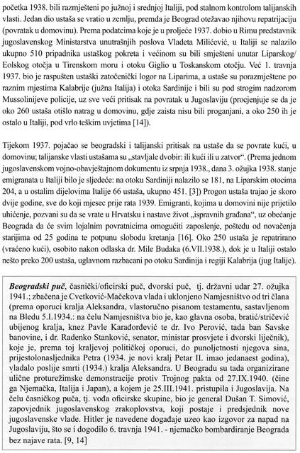 PEROVA 47 str