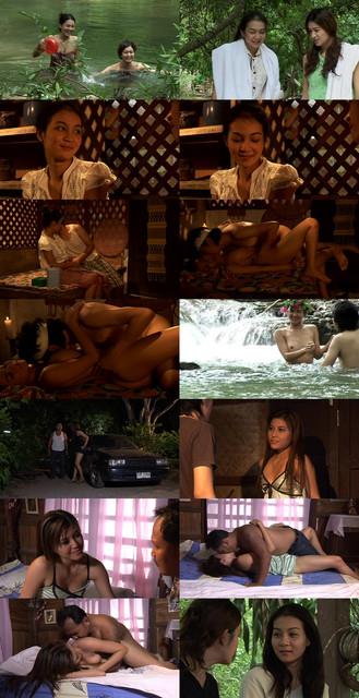 Nang Rong (2012) - screenshots