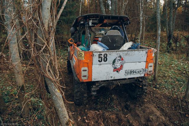 DSC-9240.jpg