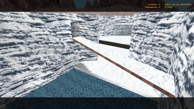 zm_ice_attack20130000